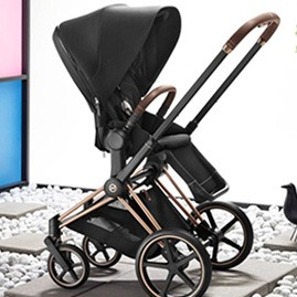 Soldes Cybex